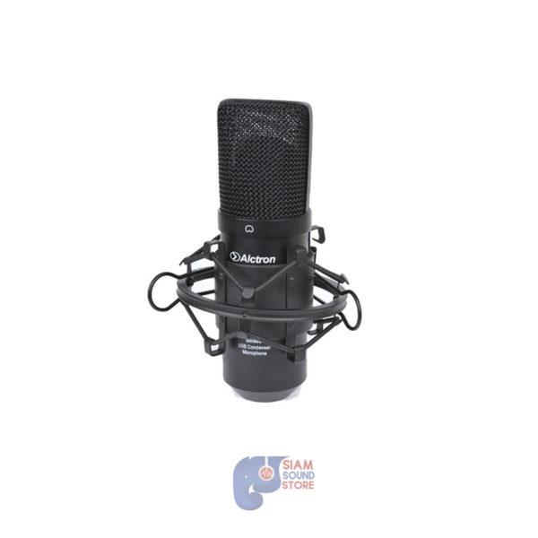 ไมค์อัดเสียง Alctron UM900 USB Condenser Studio Microphone