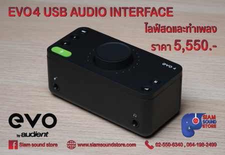 evo4-usb-audio-interface-450x310